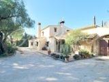 Photo of property SI1450, 7 de 51